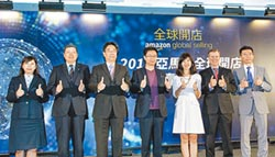合辦「全球開店台灣高峰會」 貿協、亞馬遜 拓海外電商商機