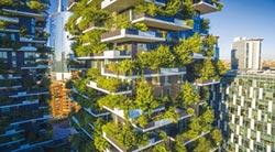 里山倡議掀起全球城市 垂直森林建築趨勢