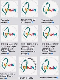 影》凸顯Taiwan 外館臉書改名換圖
