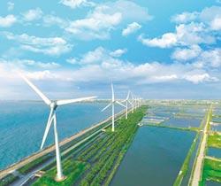 台灣離岸風電每度比美國貴1.9倍 台大醫揭密怒轟