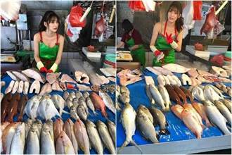 影》揪團買魚囉!市場仙氣女魚販「還沒交男朋友」