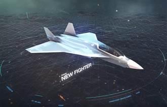 西班牙加入法德6代戰機計畫 並呼籲更多歐洲國家加入