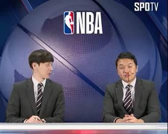 影》韓國對穿腸?主播報NBA竟狂流鼻血