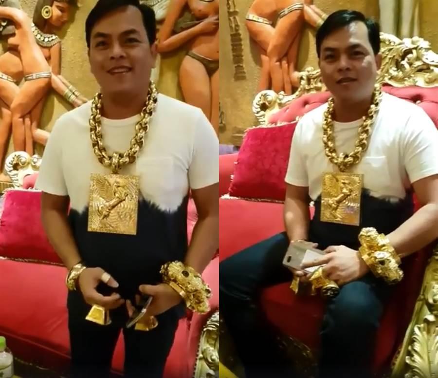 鑲金式炫富! 越南土豪每天身戴13公斤黃金不怕重(圖/翻攝自臉書影片)