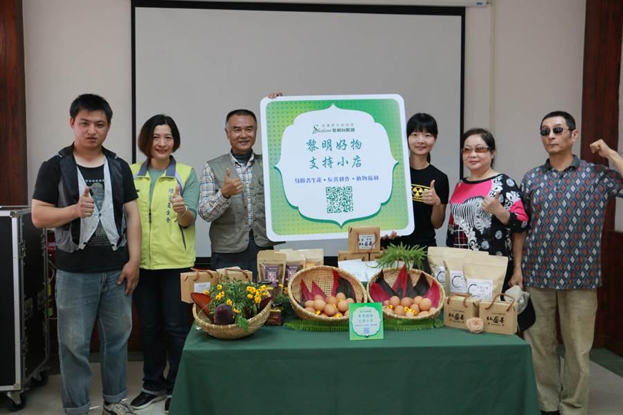 花蓮黎明向陽園主任潘添祺(左三)等人宣布成立「黎明好物聯盟」。(黎明向陽園提供)