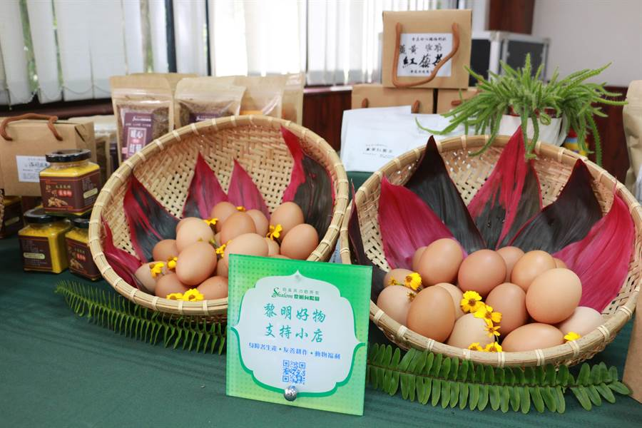 花蓮黎明向陽園生產的好心蛋,是「黎明好物聯盟」的主打好物。(黎明向陽園提供)