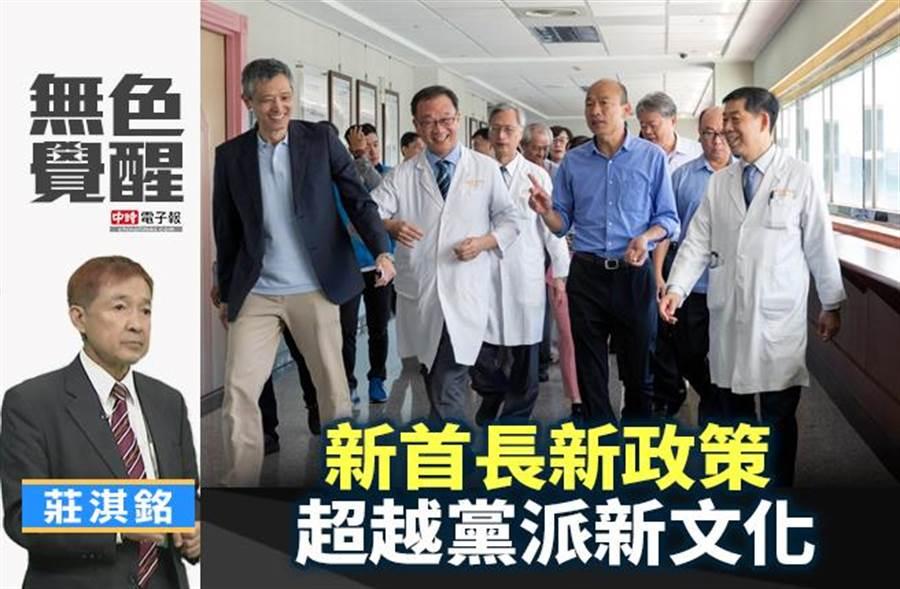 無色覺醒》莊淇銘:新首長新政策 超越黨派新文化