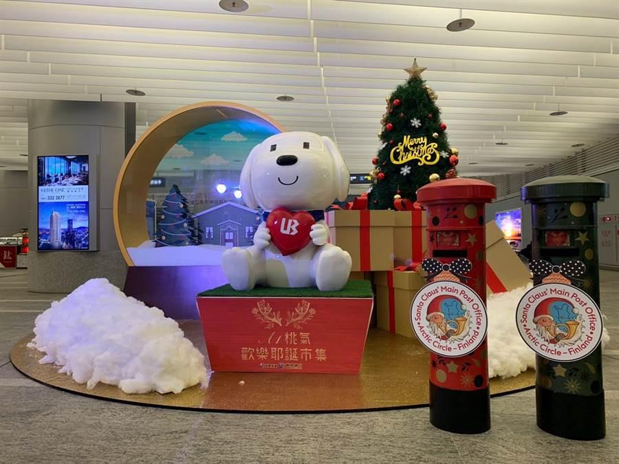 微風A1桃氣耶誕市集打卡點,營造耶誕氛圍。(微風提供)