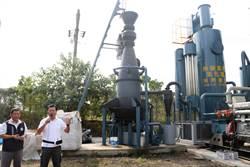屏東環保局設立「生物炭發電設備」 回收農業廢棄物減空汙