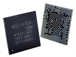 聯發科發布多模數據機晶片Helio M70