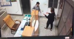 影》彰化2死命案  兇嫌公公:為何那麼狠?連女兒也不放過