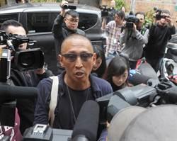 影》鈕承澤涉性侵鞠躬道歉:我已經被判死刑