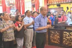 韓國瑜初一許就要初一還 挑「正午時」參拜「玉皇宮」