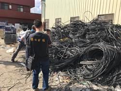 檢警環聯手 破獲廢光纖電纜非法清理案