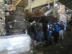 千噸廢棄電纜隨便丟  環保公司獲利千萬遭法辦