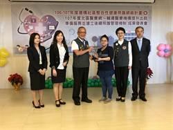 怡仁醫院參與北區醫療網計劃 獲甲等殊榮