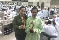 光復高中時尚造型學程 學生鄧思瑩榮獲美顏金手獎