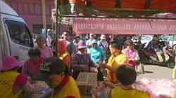 竹市養雞協會周日假日花市促銷搶好康活動