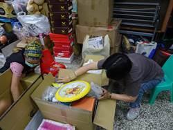 南台中家扶冬季跳蚤市場8日舉行 歡迎來尋寶