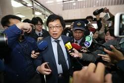 影》「情緒不穩」鈕承澤又黃牛 委由律師向北檢請假