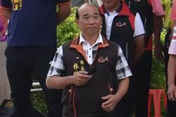 新埔鎮長林保祿涉違反著作權  檢方起訴