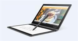搭載E Ink 聯想Yoga Book C930雙螢幕筆電直營店首賣