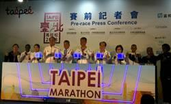 台北馬拉松9日開跑 申請國際田總銅質標籤認證