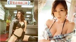 日本巨胸女星來台「街頭腿開開」  阿姨:安ㄋㄟ母湯啦!