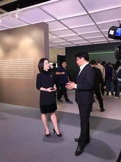 蘇東坡魅力大 國寶檔案今晚重播「木石圖」專輯