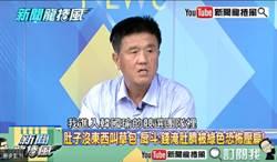 韓國瑜麥手「戽斗」:民進黨意識形態 害死台灣經濟