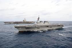 出雲號將改裝為攻擊航母 日加速軍事大國化