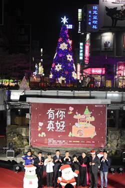 竹市感恩季登場 副總統陳建仁為耶誕樹點燈