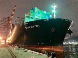 臺北港迎接歷年最大型貨櫃船兩萬箱「長富輪」