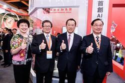 華南首創AI行動銀行 引領金融「MBA」新浪潮