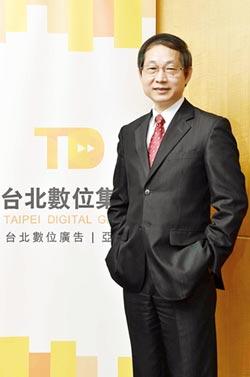 台北數位指數平台上線 Google廣告價格變動 大公開