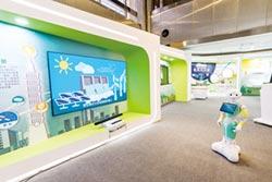 台電智慧電網展示場 邀民眾體驗智慧家庭生活