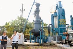 生物炭發電設備 回收農廢物