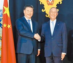 台灣問題 葡萄牙表態力挺一中
