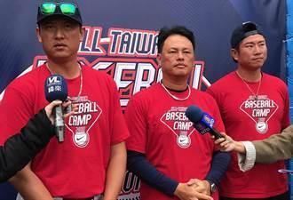 棒球》相隔5年對決陳金鋒 王建民已設定好第一球