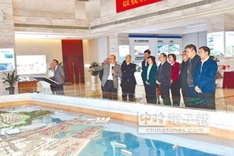 川桂攜手 助推兩岸產業合作區