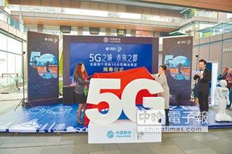 大陸首個5G示範街區落戶成都