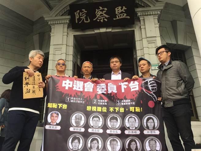 台灣公民參與協會等公民團體,今前往監察院,要求調查中選會是否失職。(台灣公民參與協會提供)