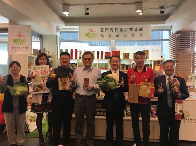 台南物產館國道一號新營服務區南下站7日正式營運。(台南市農業局提供)