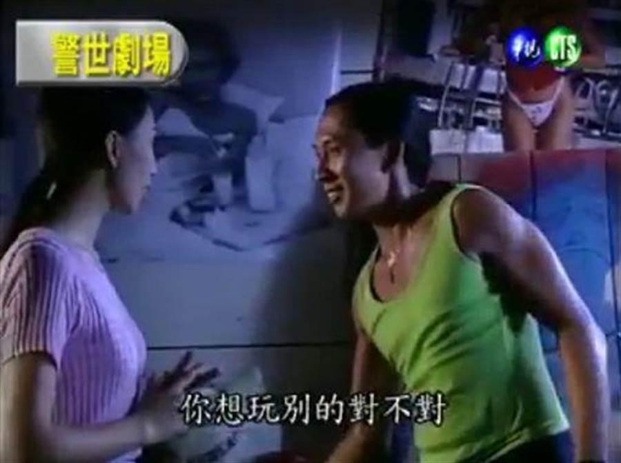 鈕承澤曾在《警世劇場台灣靈異事件》單元劇中飾演性侵犯。(圖/翻攝自華視畫面)