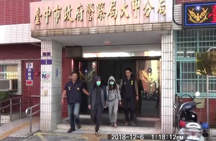 刑事局南打偵八大隊7日宣布在台中逮捕1男1女,涉嫌詐騙北京富婆上億,訊後移送台中地檢署。(曹明正翻攝)