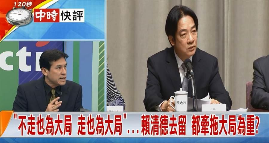 快評》賴清德「為大局走人」.蘇貞昌「衝進政院」? DPP重整大風吹?