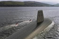英建造新一代無畏級戰略核潛艦 2030年後換代