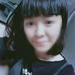 影》挺父15歲少女未鎖門 遭狠母「夢中刺10刀」亡