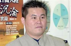名嘴劉駿耀胰臟癌辭世 享年52歳