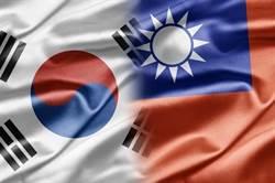 只想賺陸客機會財!老總嘆:難怪台灣贏不了韓國
